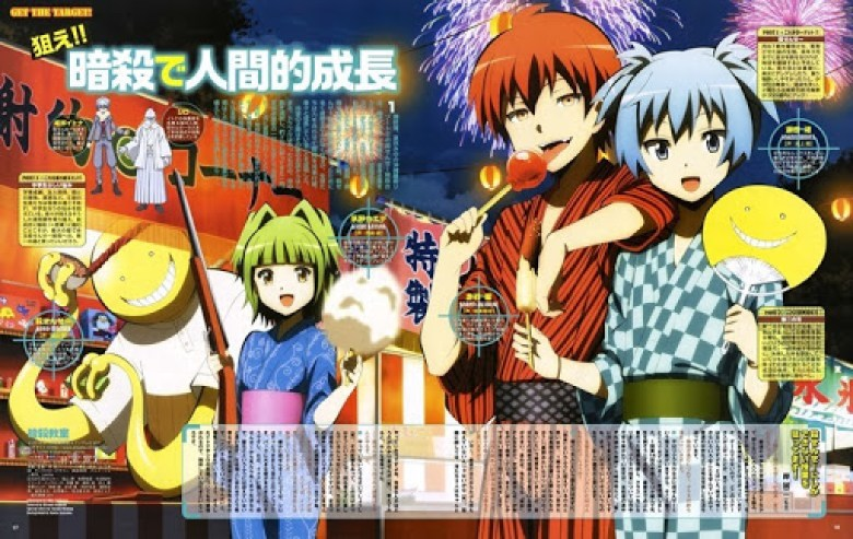 Ansatsu Kyoushitsu anime