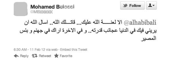 Habib Ali Al-Jufri Dicacimaki di Twitter