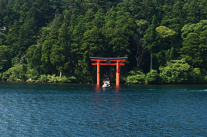 Hakone07.jpg