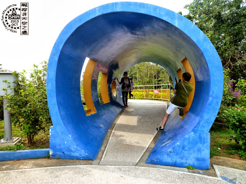 天空之橋(猴探井天梯)