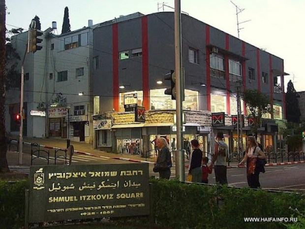 ADSCF4761 Haifa Hadar Herzel st.jpg