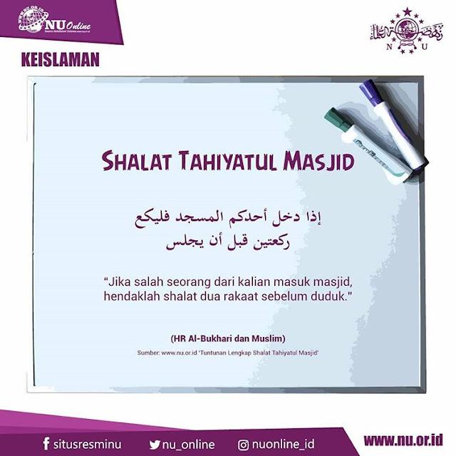 Sholat Tahiyyatul Masjid Fatwa Nu Ayat Ayat Agama