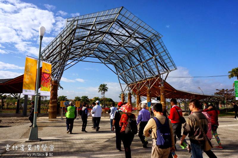 雲林農業博覽會