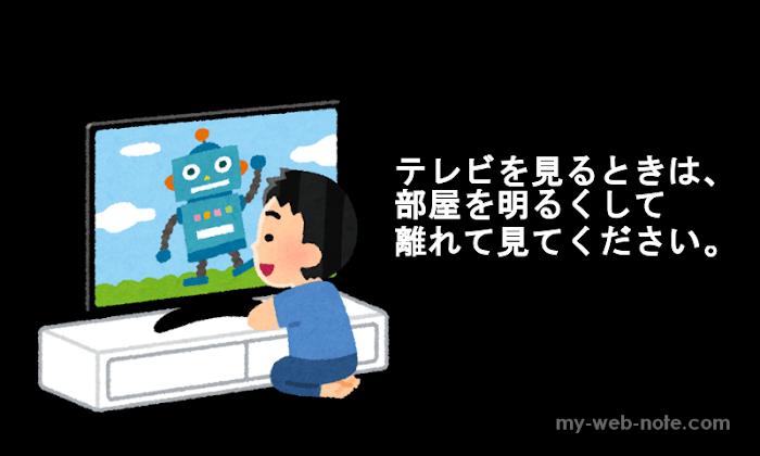 dアニメストア_登録_解約_22.png