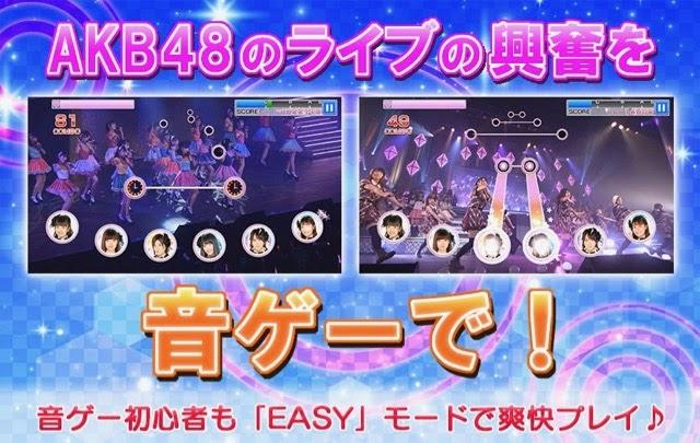 8_17_newgame - 3.jpg