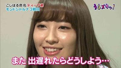 肌荒れがヤバイと話題の小嶋陽菜ちゃんの画像その2