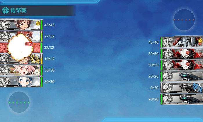 艦これ_2期_2-2_007.png