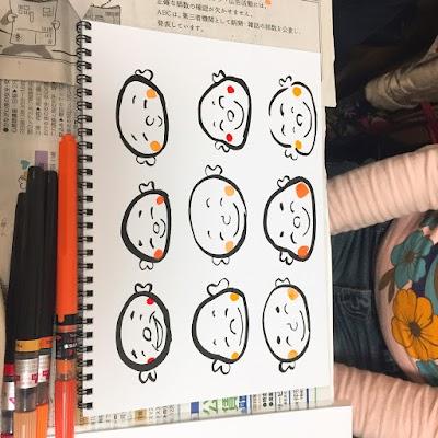 七福神8545.JPG