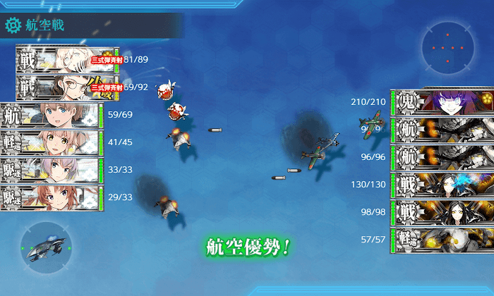 艦これ_2期_4-5_014.png