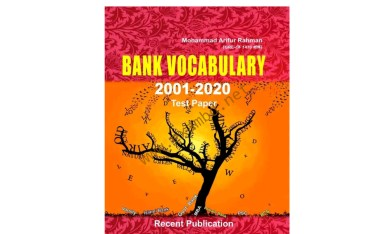 Oracle Bank Viva Book PDF Download