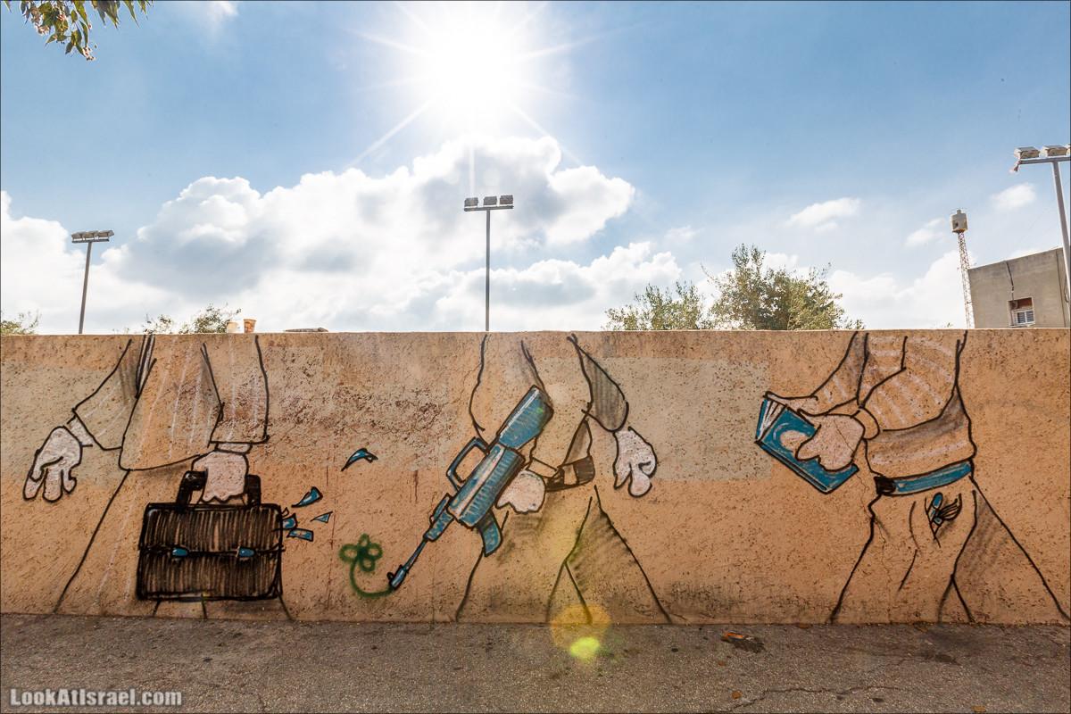 Граффити Тель Авива... из Марселя