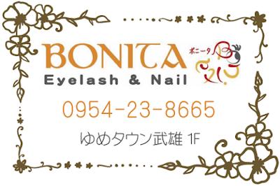 092 BONITA 様.2.png