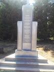 Denkmal am Dreiländereck