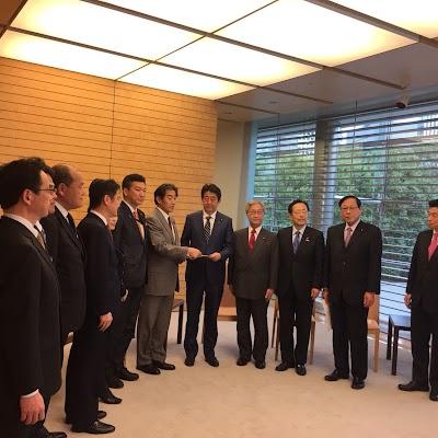 2019年G20サミット関係閣僚会議の岡山市開催に関する要望-02.jpg