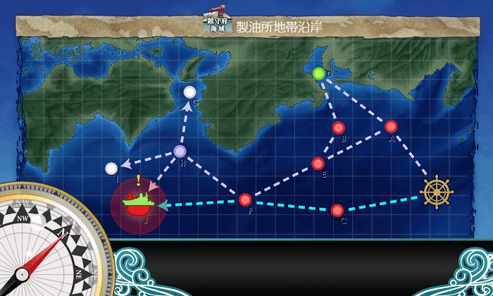 艦これ_空母戦力の投入による兵站線戦闘哨戒_1-3_1-4_2-1_2-2_2-3_001.png