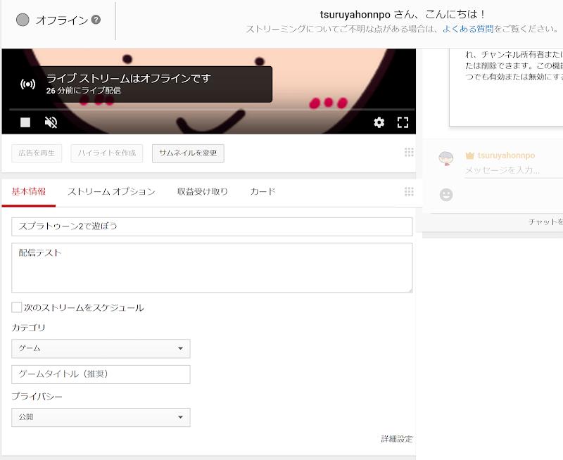 スクリーンショット 2018-01-07 23.45.04.png