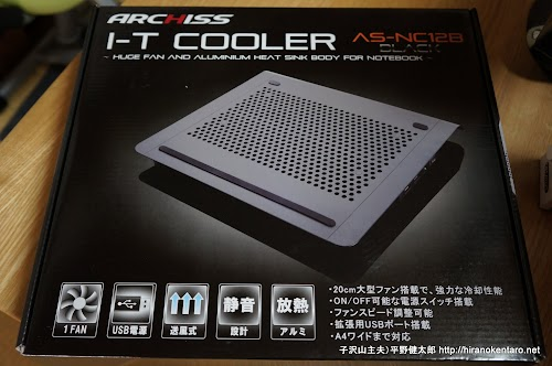 ARCHISS I-T COOLER AS-NC12B