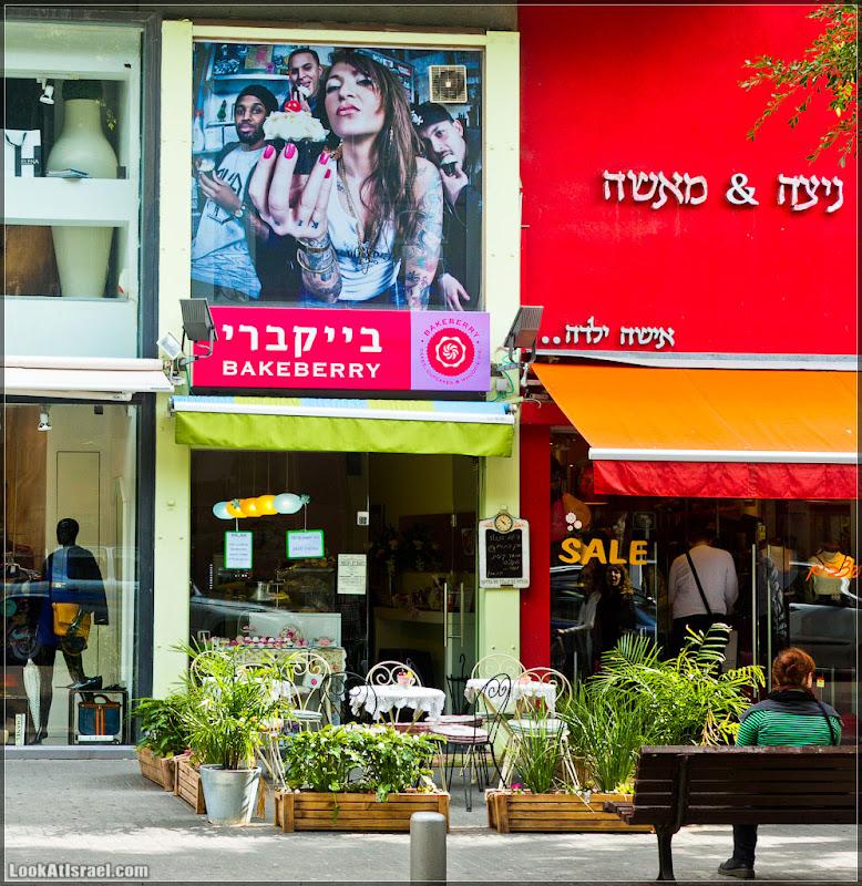 Одно фото / Израиль, Тель Авив / Дизенгофф так и манит