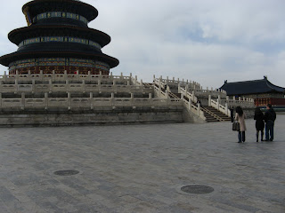 0690The Temple of Heaven