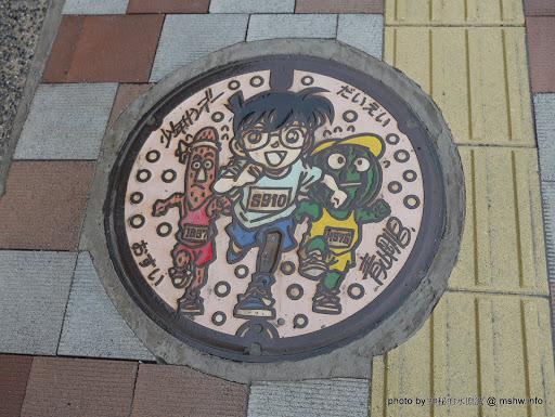 【景點】【柯南旅行團】日本中國鳥取コナン通り&コナン大橋@東伯郡北榮町 : 用心的主題造景!在城市裡盡情解謎:P Anime & Comic & Game 中國地方 區域 名偵探柯南コナン 地區導覽指南 旅行 日本(Japan) 景點 東伯郡 鳥取縣