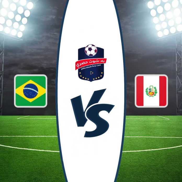 Watch The Brazil Peru Match Broadcast Live Today 10 14 2020 World Cup Qualifiers Eg24 News