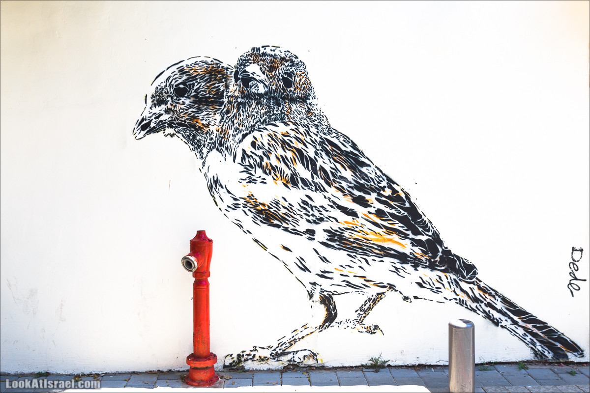 Двуглавое граффити Тель Авива
