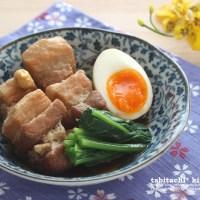 豚の角煮(附食譜)