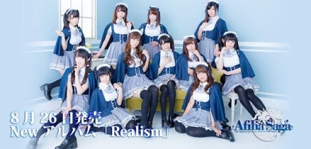 Afilia Saga_Realism_album