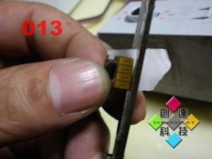 貼上原廠晶片2