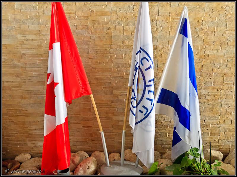 Метула. Центр «Канада»