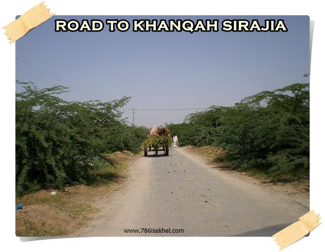 KHOLA AT KHANQAH SIRAJIA