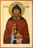 святой Илия