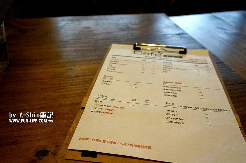 巫師咖啡館 菜單Menu