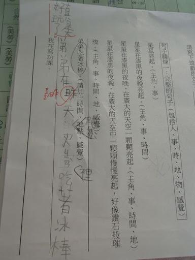 DSCN2178.JPG