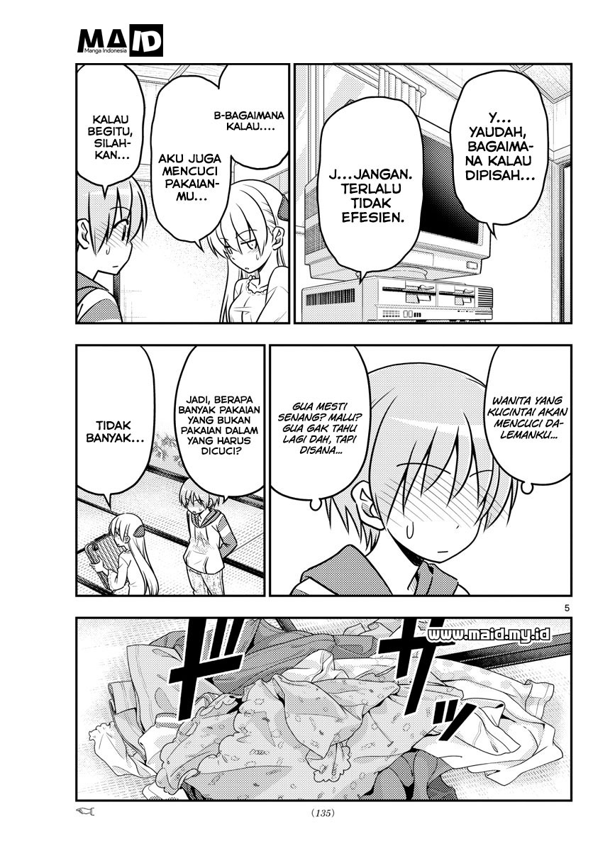 Tonikaku Kawaii: Chapter 35 - Page 7
