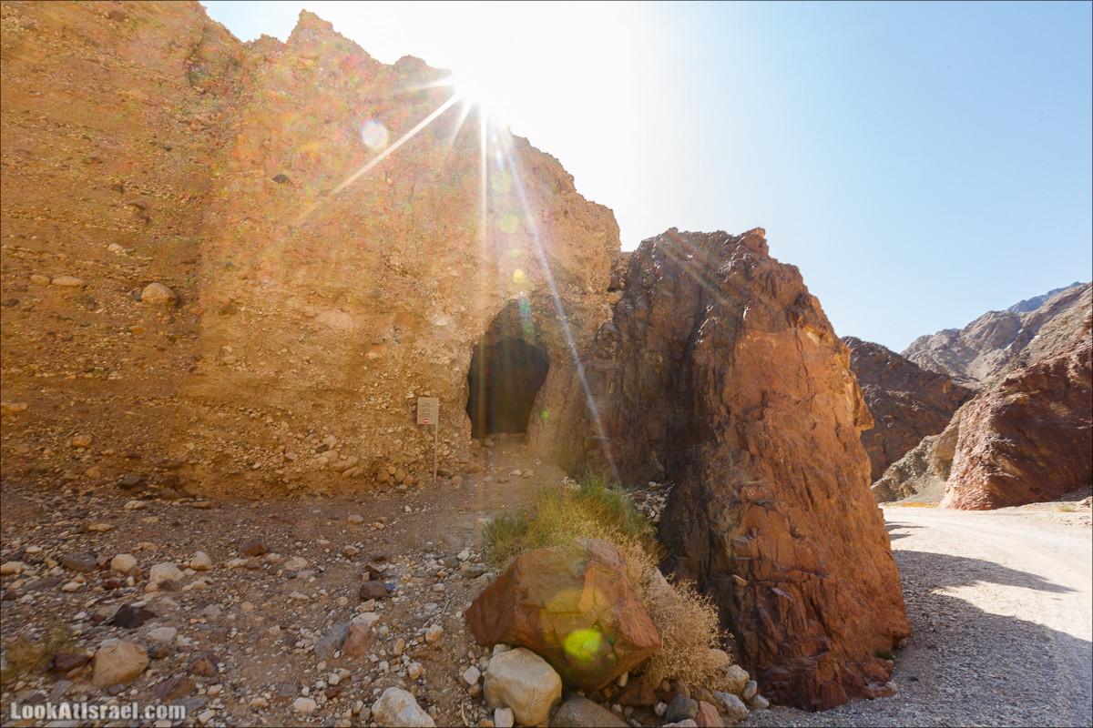 Нахаль Мапалим и Нахаль Нетафим | Nahal Mapalim and Netafim | נחל מפלים ונטפים | LookAtIsrael.com - Фото путешествия по Израилю