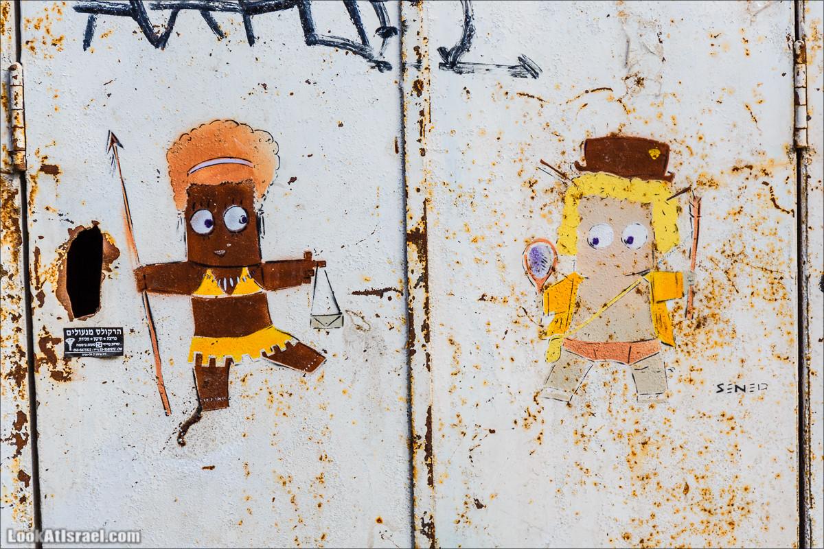 Коробченки - жители стен Тель-Авива   Kufsonim on Tel-Aviv street art   הקופסונים   LookAtIsrael.com - Фото путешествия по Израилю