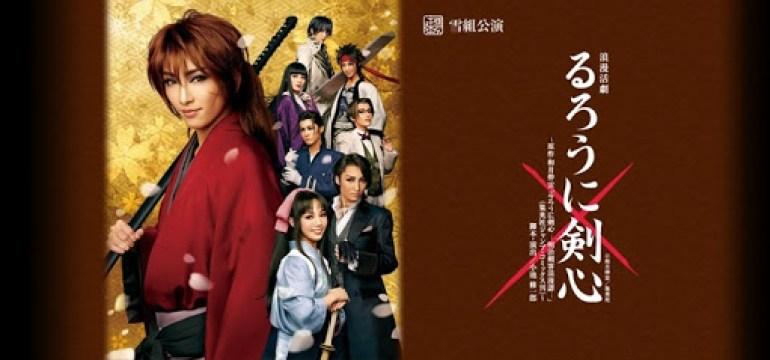 Rurouni Kenshin - Takarazuka Revue