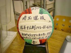 sign ball