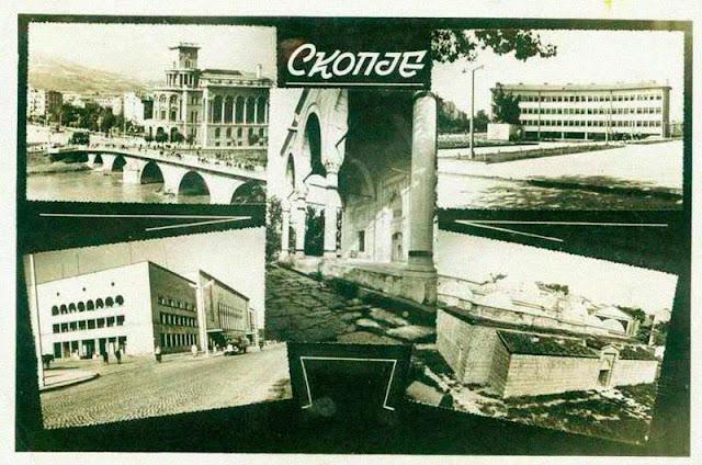 skopje macedonia old 04 8 - Skopje Old Photos