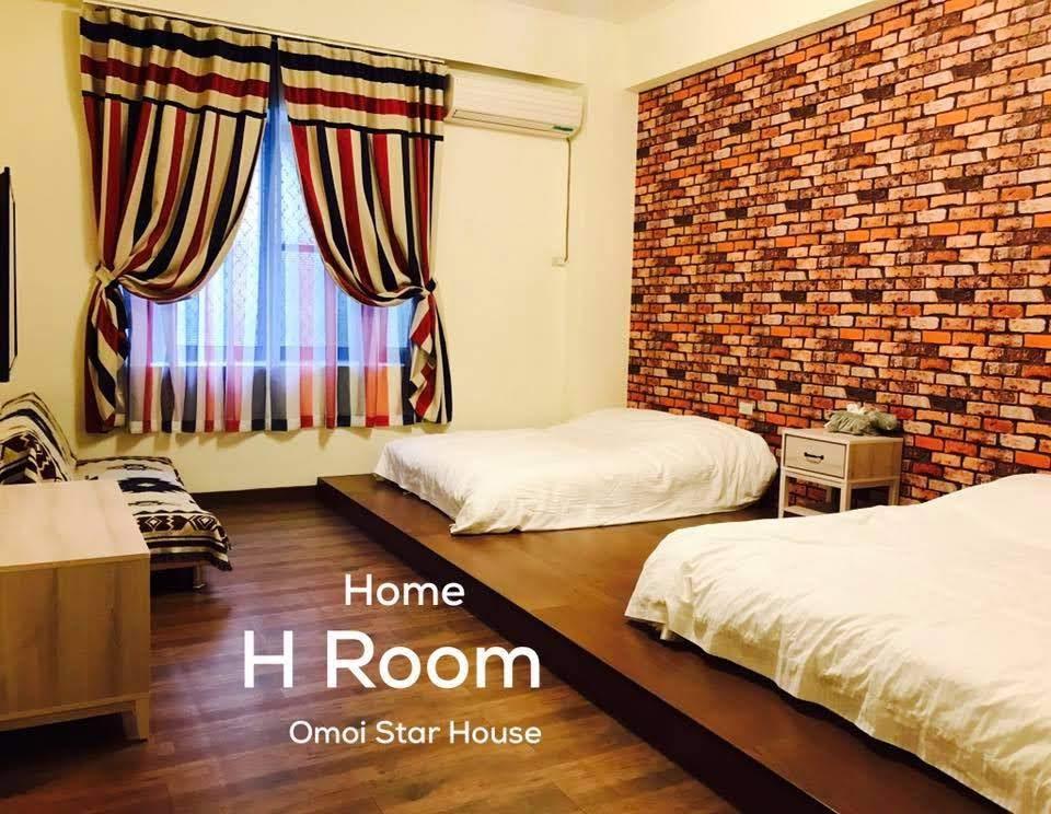 Omoi Life House_台南_02.jpg