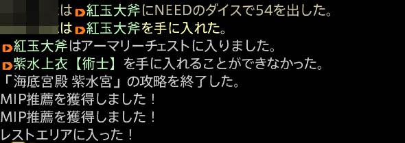 20170709_232501.jpg