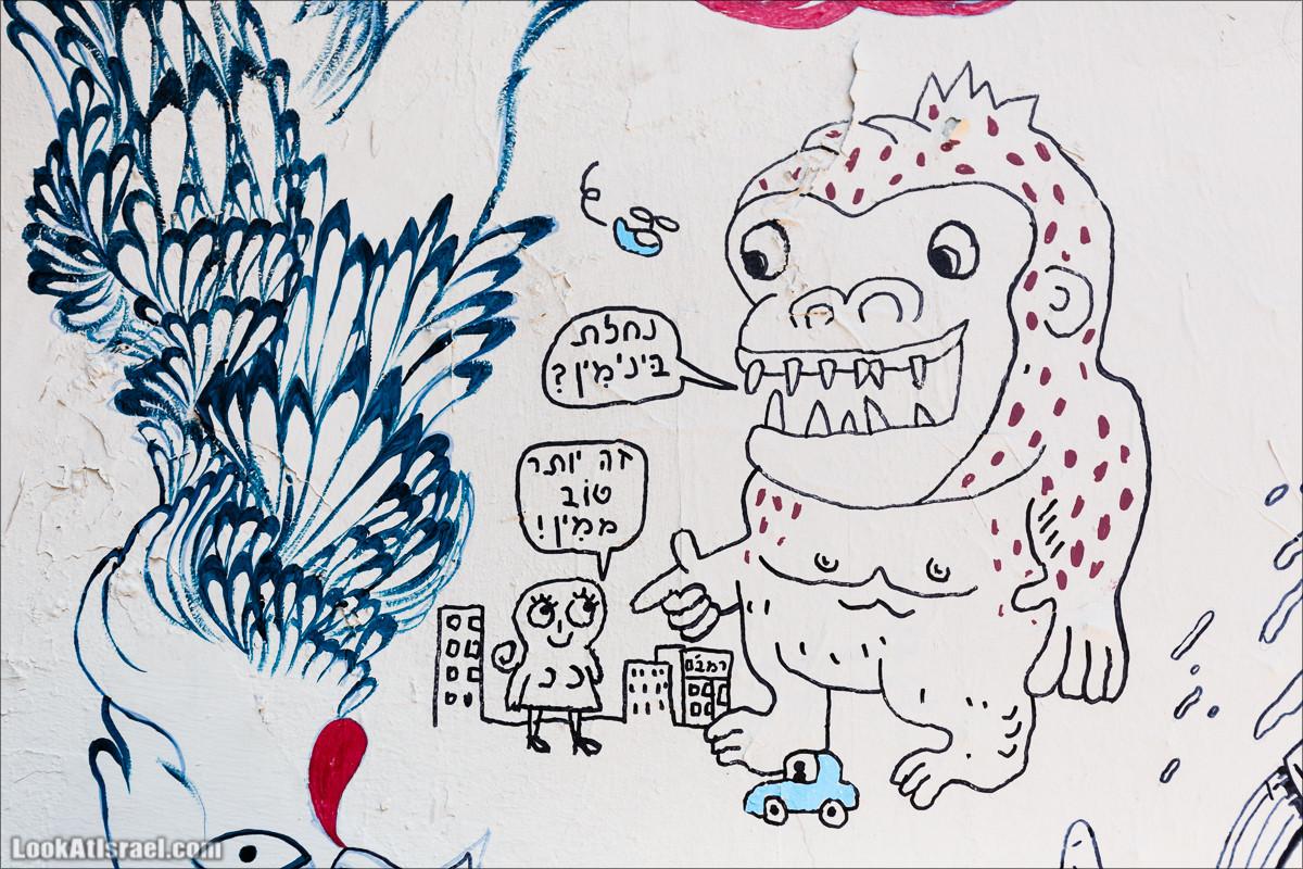 Комикс-граффити Тель Авива