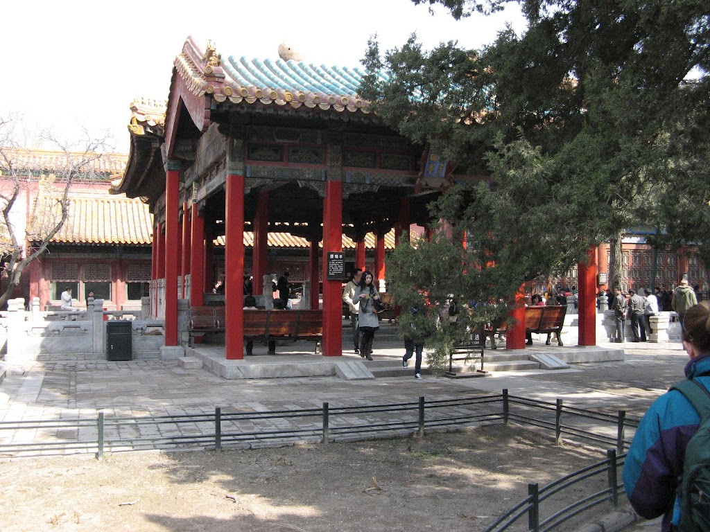 2470The Forbidden Palace