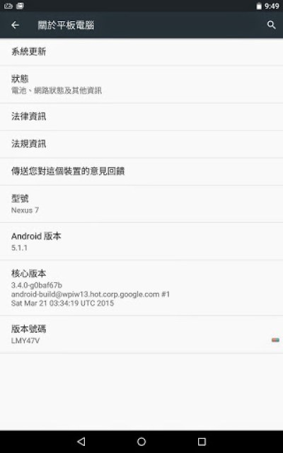 Android 5.1.1.jpg