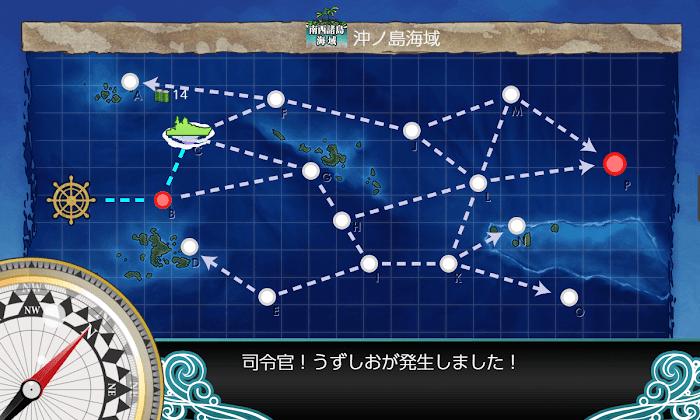 艦これ_2期_2-4_003.png