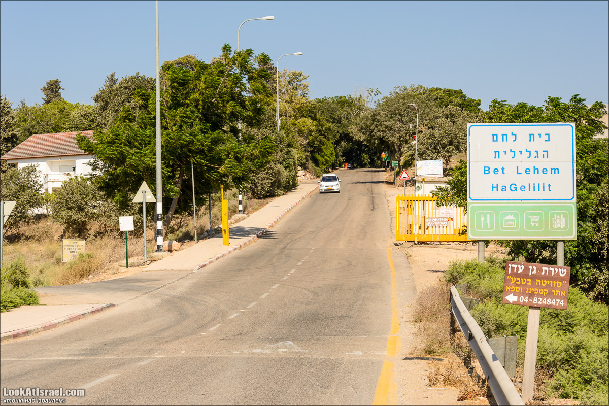 Серия рассказов о городах Израиля «Точки над i» - Бейт Лехем ха-Глилит   Points over Israel - Beit Lechem ha-Glilit   LookAtIsrael.com - Фото путешествия по Израилю