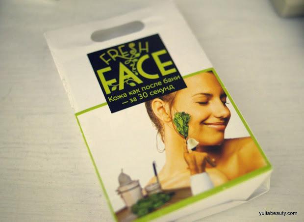 Скраб Fresh Face, Биобьюти