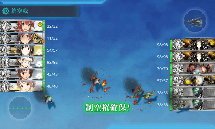艦これ_2期_3-3_05.png