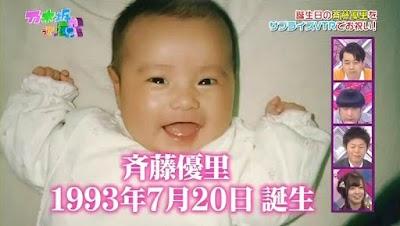 赤ちゃんの頃の斉藤優里